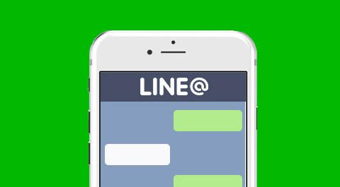LINE自動ステップ集客セミナー